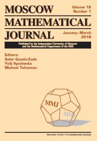 Moscow Mathematical Journal № 1/2018.
