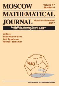Moscow Mathematical Journal № 4/2017