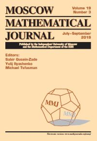 Moscow Mathematical Journal № 3/2019