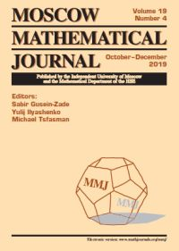 Moscow Mathematical Journal № 4/2019