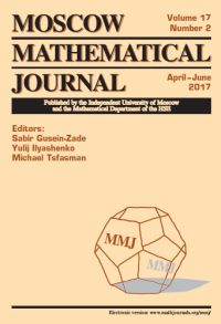Moscow Mathematical Journal № 2/2017.
