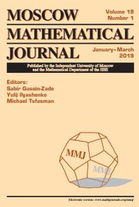 Moscow Mathematical Journal № 1/2019