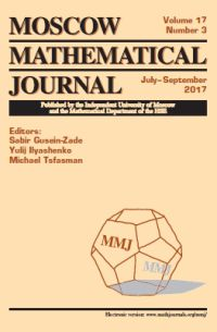 Moscow Mathematical Journal № 3/2017.