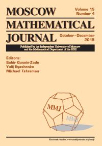 Moscow Mathematical Journal № 4/2015