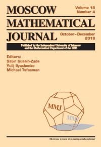 Moscow Mathematical Journal № 4/2018